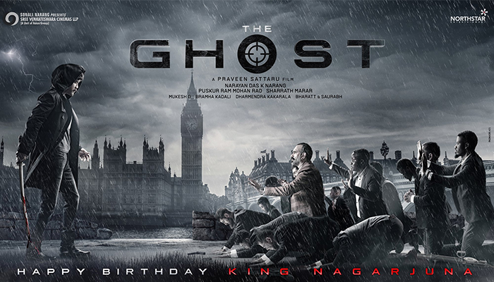 On Nagarjuna's 62nd birthday, superstar's First Look from Praveen Sattaru's 'The Ghost' unveiled