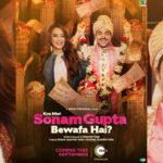 Kya Meri Sonam Gupta Bewafa Hai: ZEE5 announces their next Original love-comedy drama, stars Jassie Gill and Surbhi Jyoti!
