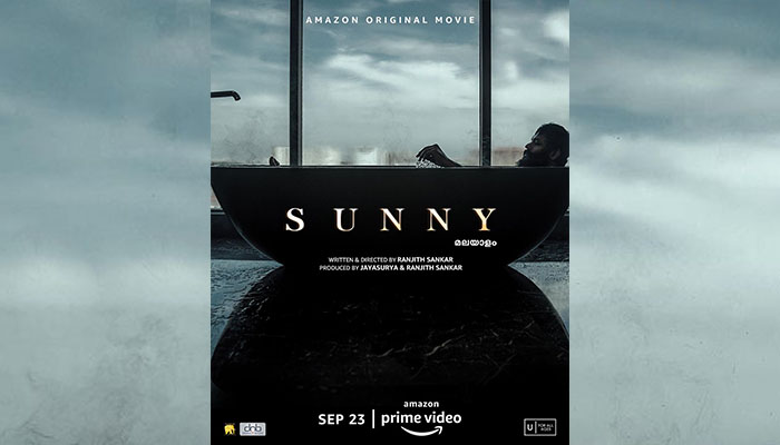 Actor Jayasurya's 100th Film Sunny to premiere on Amazon Prime Video - Date Revealed