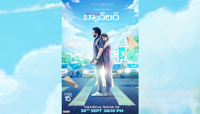 Akhil Akkineni and Pooja Hegde starrer 'Most Eligible Bachelor' gets U/A certificate; Release Date Revealed