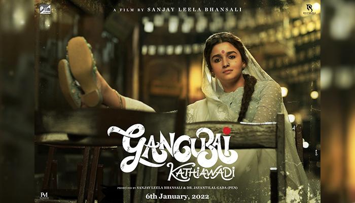 Release Date Finalized for Sanjay Leela Bhansali's Gangubai Kathiawadi starring Alia Bhatt