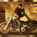 Bhavadeeyudu Bhagat Singh First Look: Pawan Kalyan and director Harish Shankar collaborate for a new Telugu film!