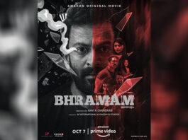 Bhramam Teaser OUT NOW! Andhadhun's Malayalam Remake Starring Prithviraj Sukumaran To Release On Amazon Prime Video