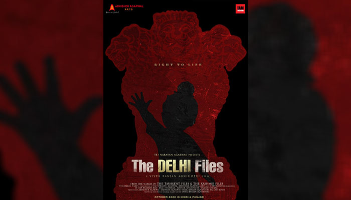 After The Tashkent Files and The Kashmir Files, Vivek Ranjan Agnihotri announces 'The Delhi Files', First Poster OUT!