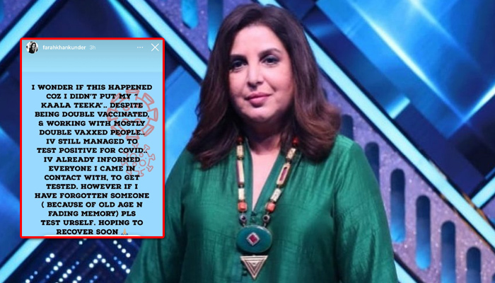 Farah Khan tests positive for COVID-19 after double dose of vaccine, says 'I forgot to put my kaala teeka'