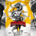 First Look of Dhruv Vikram as DADA Looks Fierce from Chiyaan's Mahaan