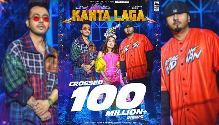 Kanta Laga by Neha Kakkar, Tony Kakkar & Yo Yo Honey Singh garners over 100 million views