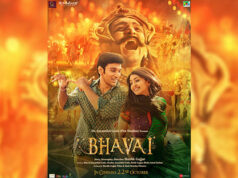 Pratik Gandhi and Aindrita Ray starrer Bhavai Gets A New Release Date!