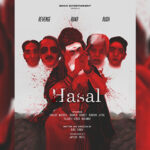 Sanjay Mishra, Ranvir Shorey and Raghav Juyal to star in Hasal, May 2022 Release