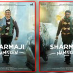 Makers of Sharmaji Namkeen unveiled First Look of Rishi Kapoor's Final Film on his Birth Anniversary