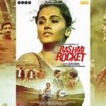 Taapsee Pannu's Next Sports Drama 'Rashmi Rocket' Gets A Release Date!