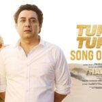 Thalaivii's 'Tukda Tukda' Song: Depicts the emotional turmoil of Jayalalithaa and MGR's relationship