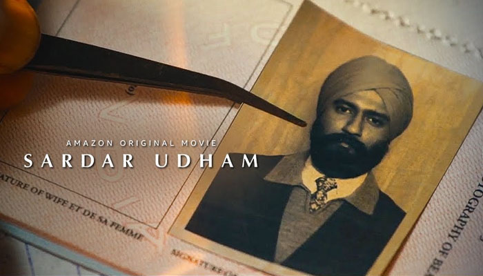 Sardar Udham Teaser OUT: Vicky Kaushal starrer to release on Amazon Prime Video on this Dussehra