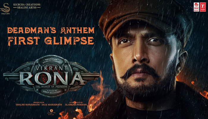 Deadman's Anthem from Vikrant Rona- Ft. Kichcha Sudeep is OUT & It's Intriguing