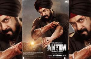 Antim The Final Truth: Salman Khan's fearless look as Rajveer Singh looks terrifying
