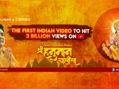 Shri Gulshan Kumar's Hanuman Chalisa - the first video in India to cross 2 billion views on YouTube!