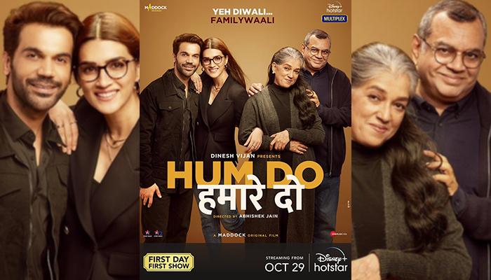 Hum Do Hamare Do: Rajkummar Rao and Kriti Sanon's first look from Abhishek Jain's directorial is out!
