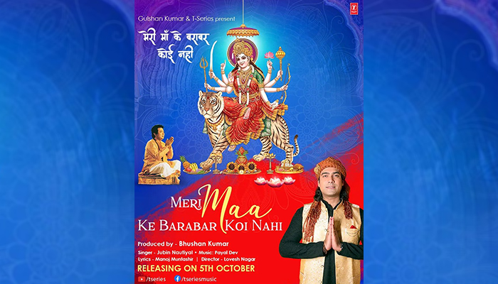 Gulshan Kumar's T-Series presents 'Meri Maa Ke Barabar Koi Nahi' by Jubin Nautiyal!