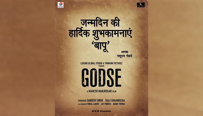 Mahesh Manjrekar, Sandeep Singh and Raaj Shaandilyaa announce Godse on Mahatma Gandhi's birth anniversary