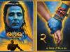 OMG (Oh My God) 2 First Look: Akshay Kumar as Lord Shiva looks promising; He begins shoot in Madhya Pradesh
