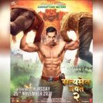 John Abraham and Divya Khosla Kumar starrer Satyameva Jayate 2's Trailer to be out on THIS date