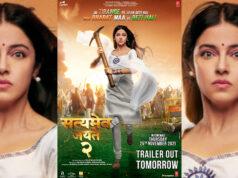 Satyameva Jayate 2: Divya Khosla Kumar Looks Fierce in the New Poster From The Action Drama