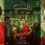 Second Single 'Srivalli' from Allu Arjun and Rashmika Mandanna starrer 'Pushpa The Rise' out on October 13