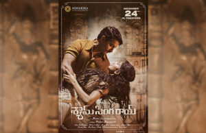 Shyam Singha Roy: Nani and Sai Pallavi starrer Gets A Theatrical Release Date!