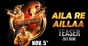 Sooryavanshi's Aila Re Aillaa Teaser Out! Promises A Peppy Track For Your Next Party Night