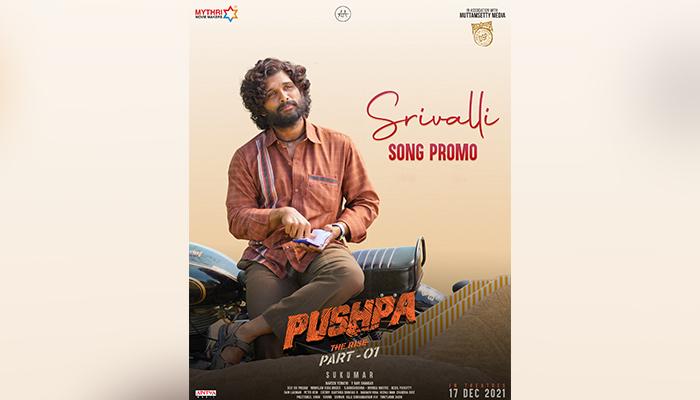 Pushpa The Rise: Promo of 'Srivalli' Song From Allu Arjun and Rashmika Mandanna Starrer Out!